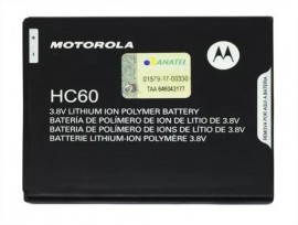 Bateria para Motorola Moto C Plus Xt1726 ORIG/NAC HC60
